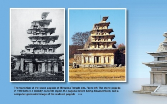 Restoring East Asia's oldest stone pagoda