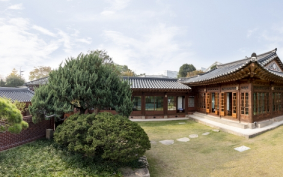 A glimpse of upper-class lifestyle in the early days of modern Korea