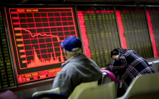 Chinese stock markets closed after shares fall