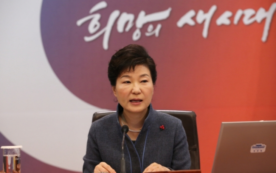 Park's salary to rise by 3 percent