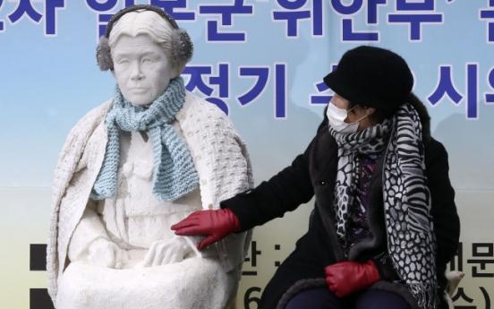 'Comfort women' rally marks 24 years