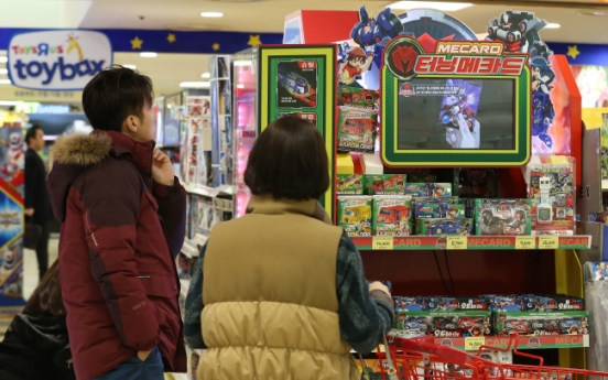 Korean toy market driven by animation success, parents' pride