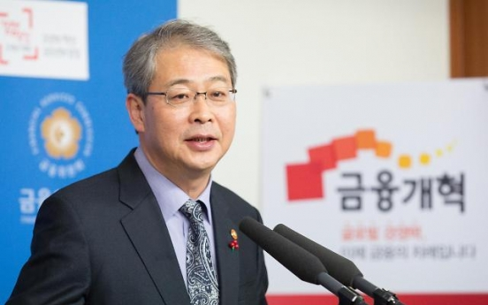 Regulators to reform listing process next month