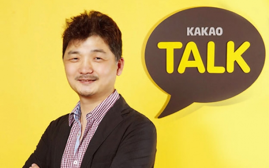 Kakao chairman donates 30,000 shares to support ARCON