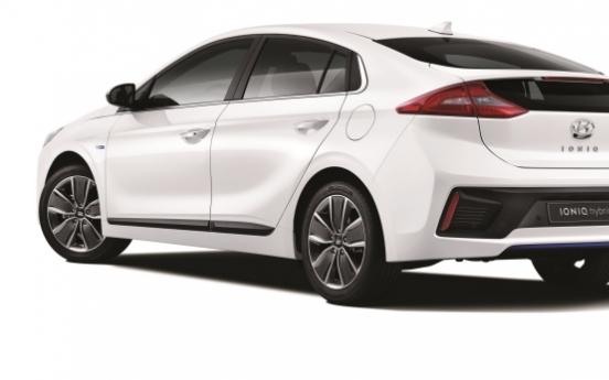 Novelis supplies aluminum for Hyundai's Ioniq