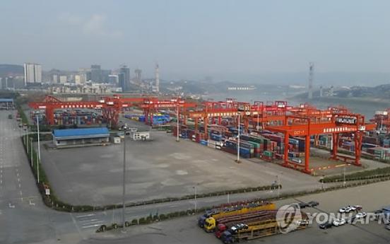Global anxiety rises as China growth falls