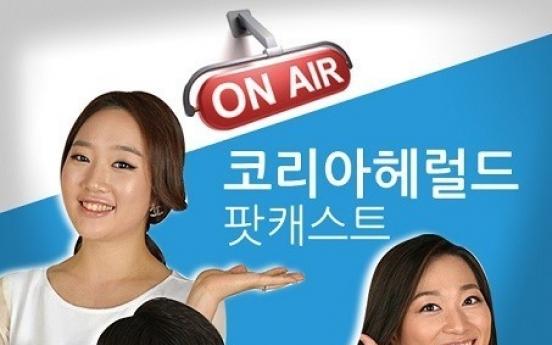 [팟캐스트](129) 박근혜 대통령, 서명운동 동참 외 1건