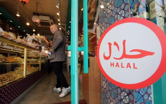 Ministry denies rumored inflow of Muslim workers for halal food