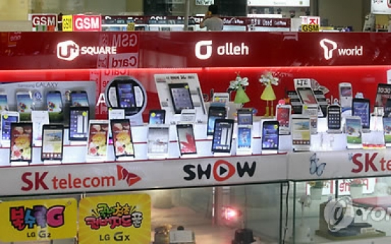 Government to unveil possible 4th mobile carrier next week