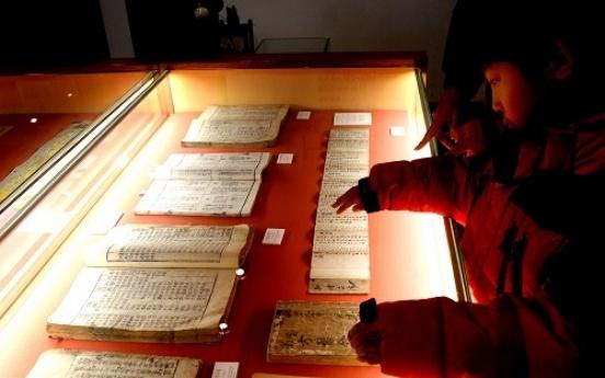 Sansawon provides historical look at traditional Korean liquor