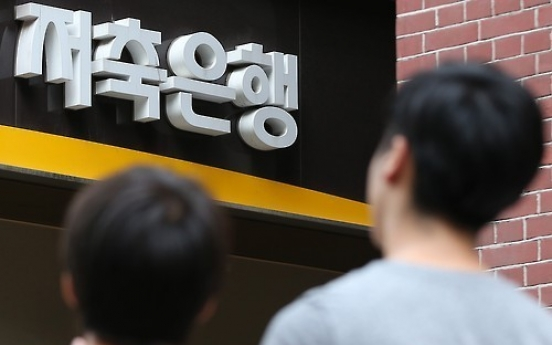 Seoul seeks to bolster loans for mid-credit borrowers