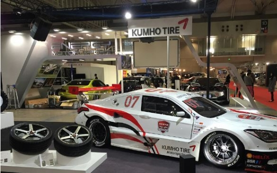 Kumho Tire pins growth hopes on ultrahigh-performance products