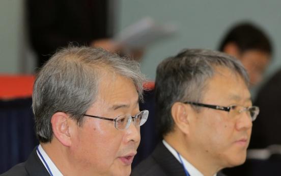 Korea aims for MSCI upgrade