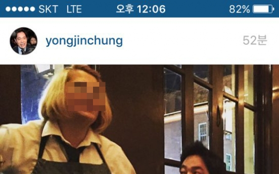 Chaebol under fire for humiliating waitress' looks on Instagram