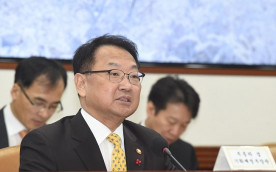 Yoo calls for extra budget to be implemented soon