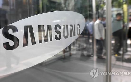 Samsung to cut facility investment in chips in 2016