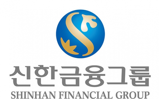 Shinhan Group's profit rises 14% in 2015
