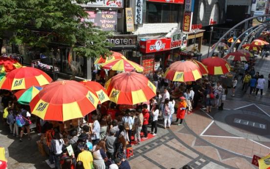 Busan's street foods stay true to their origins