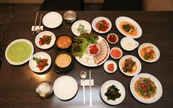 [The Palate] Winter wellness found in fermented bean paste soup