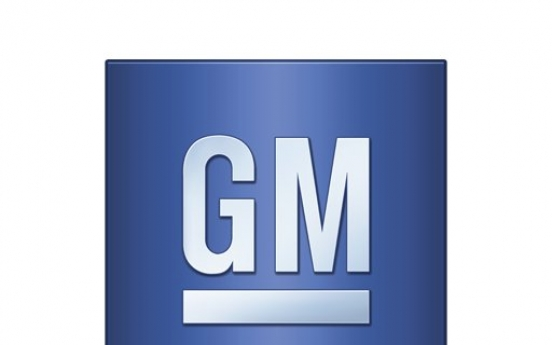 GM Korea strengthens ties with Incheon for growth