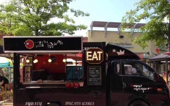 [Weekender] Newly legalized food trucks face systemic hurdles in Korea
