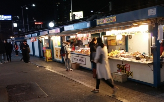 [Weekender] Seoul City pushes to legalize street vendors for better control