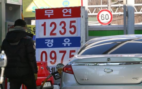 Public calls grow for fuel tax cuts
