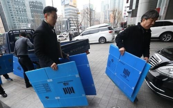 Prosecutors expand probe into Yongsan development project