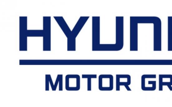 FTC reviewing stock deal between Hyundai Motor and securities firm