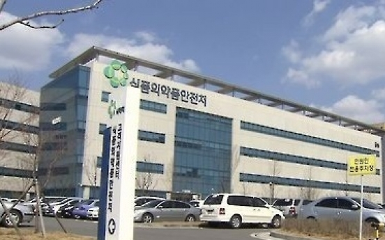 Higher number of approvals for drug clinical trials in South Korea