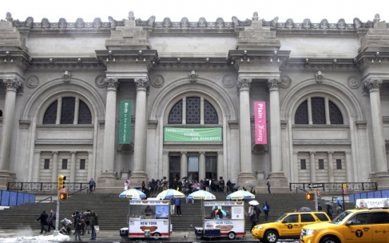 NYC museum to 'suggest' $25 ticket, rather than 'recommend'