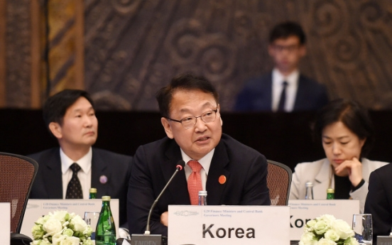 Korea, Japan unlikely to discuss currency swap at ministerial meeting