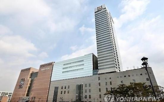 Lotte, E-Mart deny bidding for Kim's Club