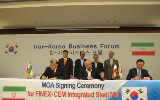 Korean businesses hasten entry into Iranian market