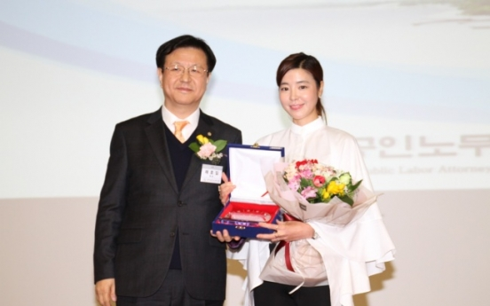 Actress Kim Gyu-ri becomes honorary labor attorney