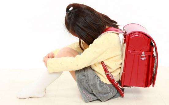 Immigrants' children vulnerable to discrimination in South Korea: report