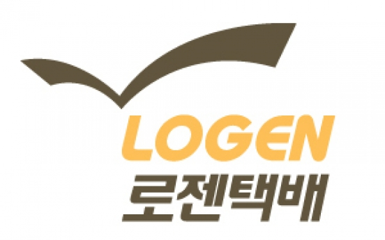 Logen Logistics to open bids for sale this month