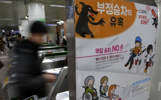 Illegal subway rides rise in Seoul