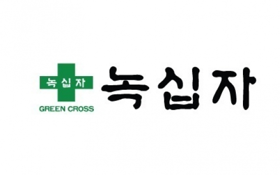 Green Cross signs $32m flu vaccine export deal