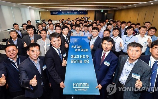 Hyundai Motor extends coprosperity drive