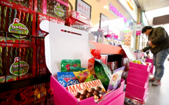 Korean men turn to cheaper presents on White Day