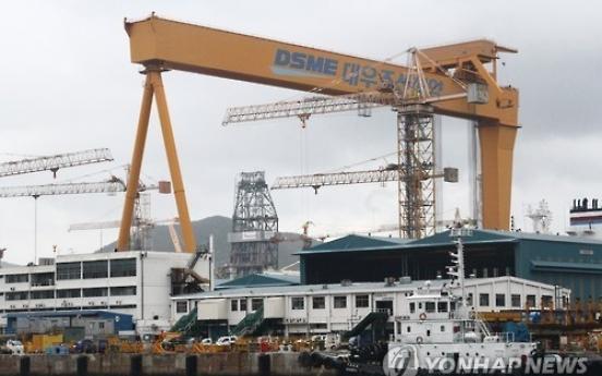Daewoo Shipbuilding to issue new shares worth 600b won to improve finances