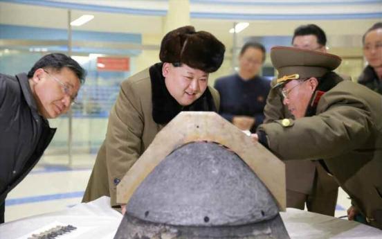 Defense Ministry dismisses N.K.'s missile claim