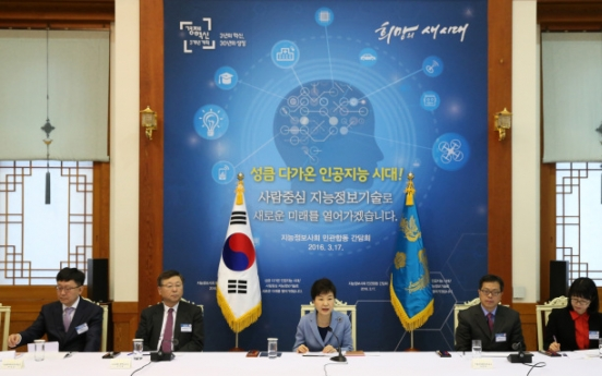 Park to set up science and technology council to overhaul R&D