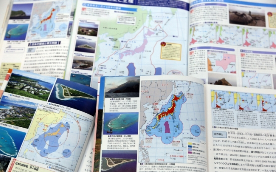 Japanese media weigh Seoul's response to textbooks