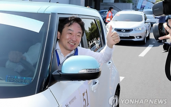 [EV Expo] 'Electric cars key to carbon-free Jejudo Island'