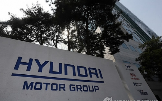 Hyundai Motor dismisses rumor on HMM takeover