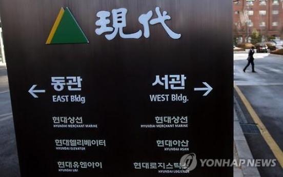 Hyundai Merchant Marine signs debt settlement agreement with creditors