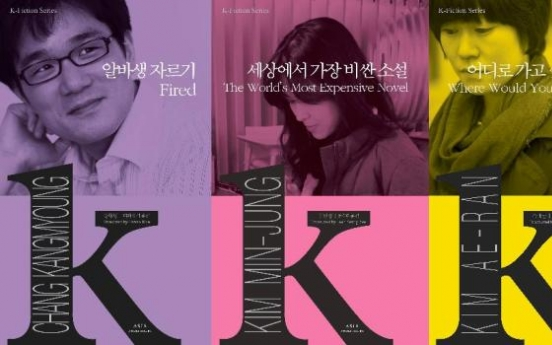 Seoul book club to hold Q&A with three authors