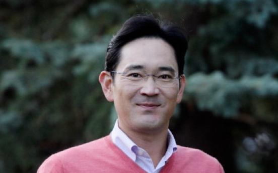 Richest 40-something: Lee Jae-yong